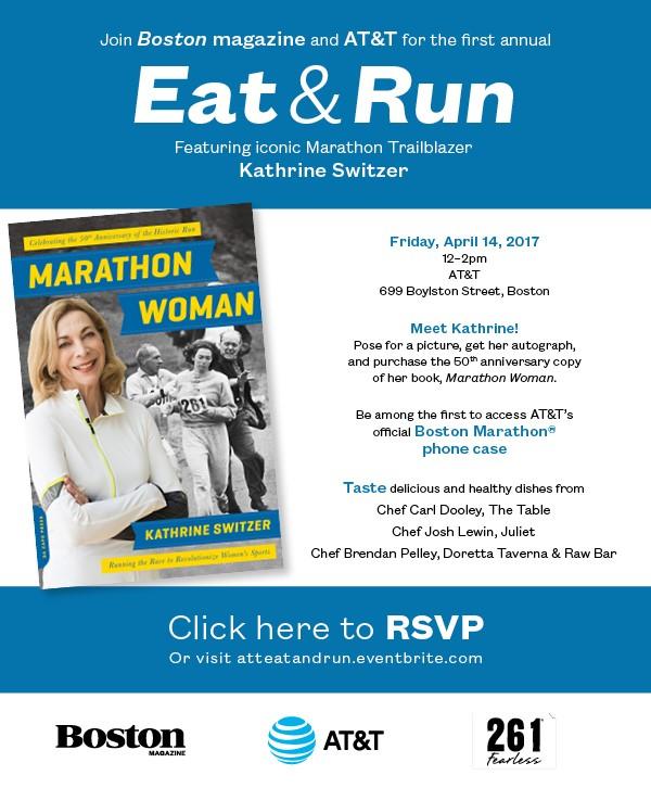 AT&T Marathon Invite 600px